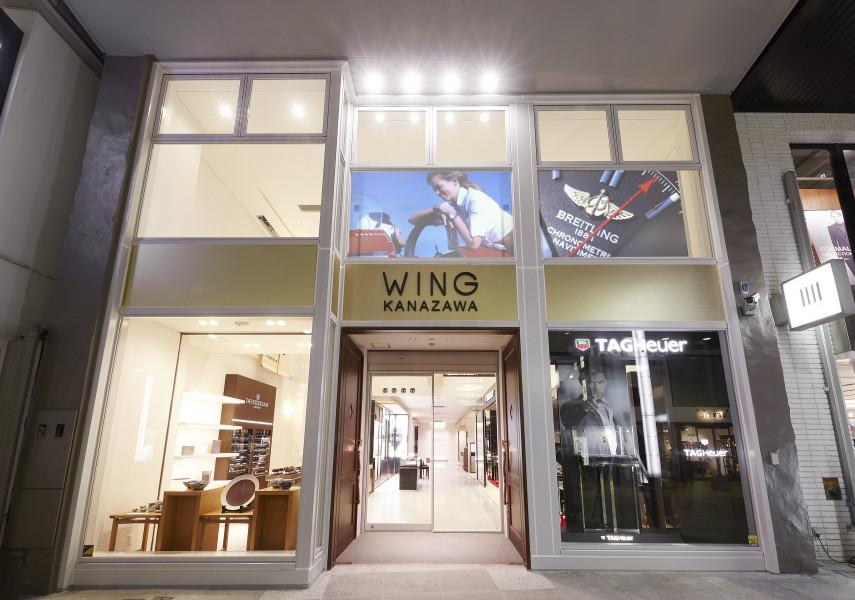WING金沢店