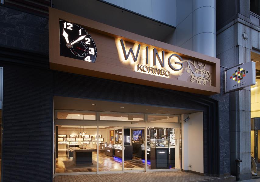WING香林坊店